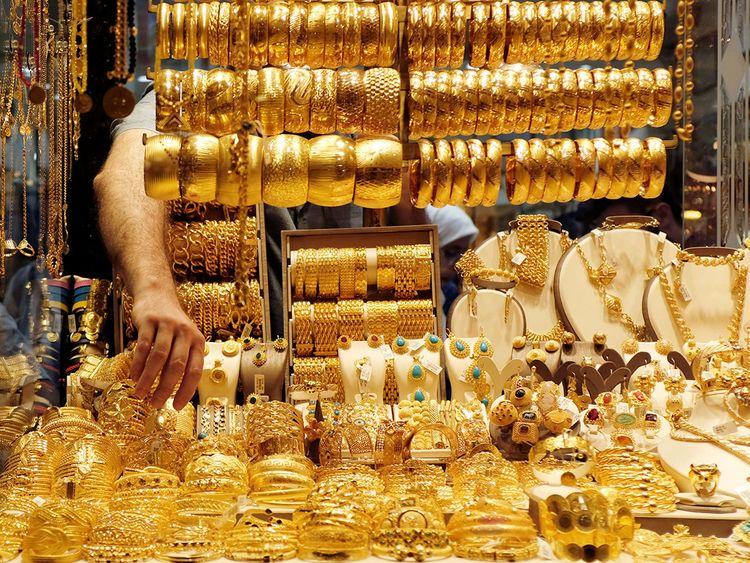 """Giá vàng hôm nay 1/4: Đột ngột đảo chiều tăng """"bốc đầu"""" - 1"""