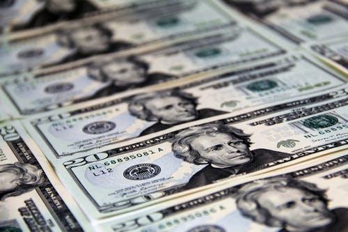 Tỷ giá USD hôm nay 2/4: Tiếp tục lao dốc - 1
