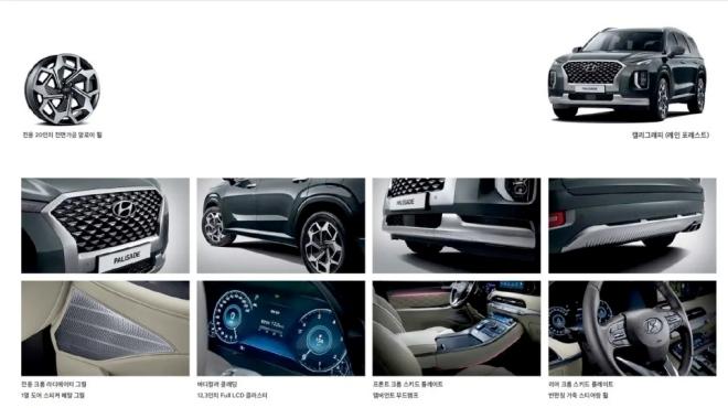 Có nên mua Hyundai Palisade nhập tư nhân và có giá 2,5 tỷ đồng - 10