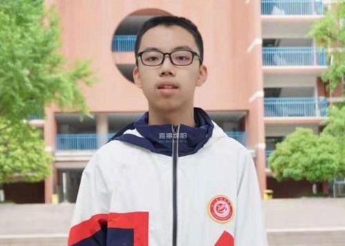 Thiếu niên 16 tuổi trúng tuyển trường Đại học danh giá bậc nhất châu Á - 1