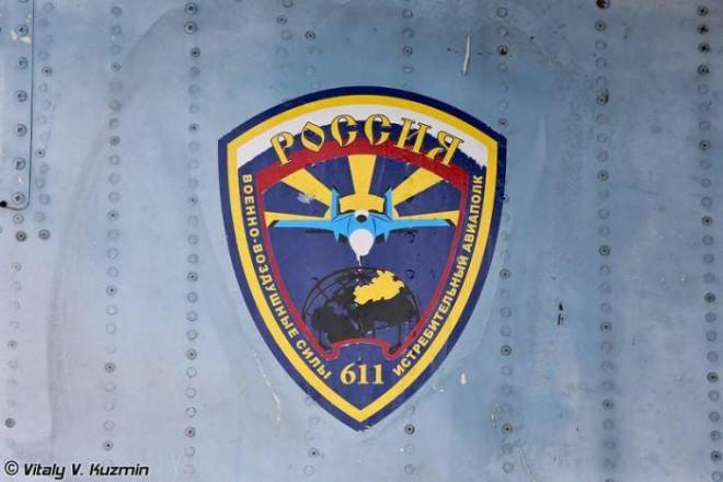 Giải mã bức ảnh phi công Mỹ được phát hiện mang phù hiệu của Nga - 1