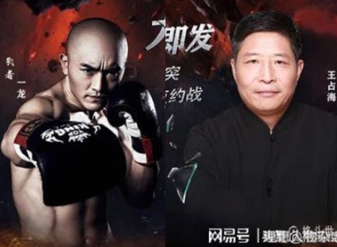 """Yi Long và """"Vua Thái Cực"""" bị tố làm trò hề, """"giả đánh nhau"""" lừa khán giả - 1"""