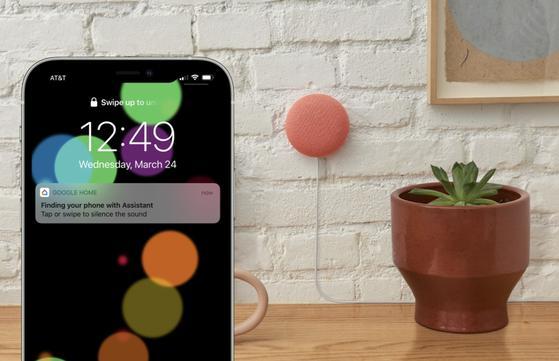 Cách tìm iPhone bị mất ngay cả khi thiết bị đang bật im lặng - 1