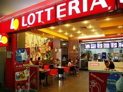 Lotteria Việt Nam sẽ đóng cửa trong năm nay? - 1