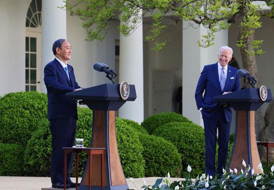 Trung Quốc phản ứng tuyên bố chung Mỹ - Nhật - 1