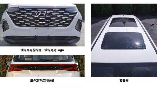 Xe mới Hyundai Custo lộ diện trước ngày ra mắt - 4