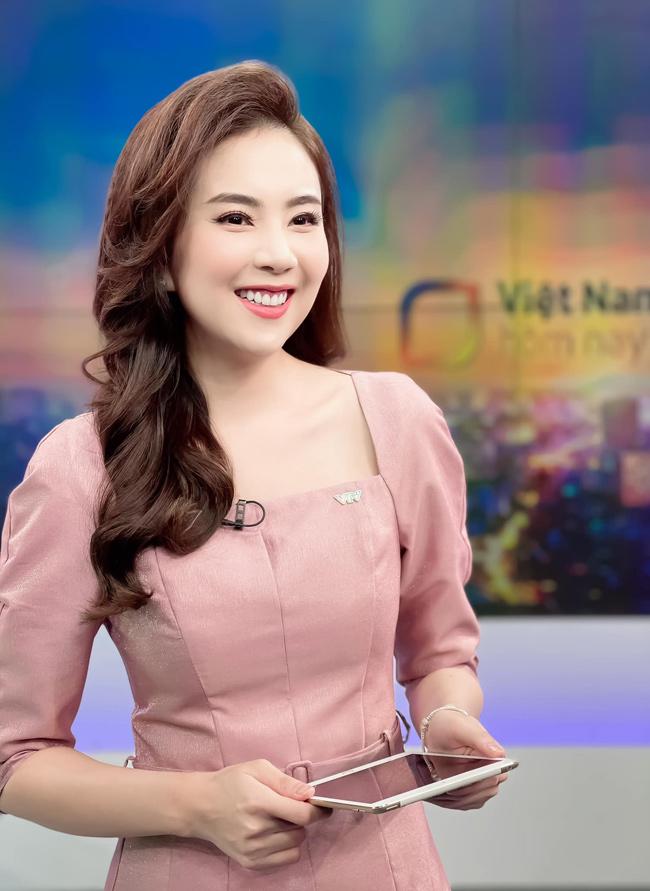 Mai Ngọc là MC - BTV nổi tiếng của Đài truyền hình Việt Nam.
