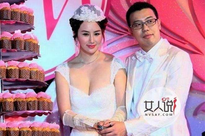 Mạnh Dao giờ ra sao khi ly hôn ông chủ tập đoàn nội y? - 1