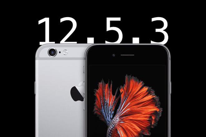 iPhone đời cũ vừa nhận bản cập nhật hết sức quan trọng - 1