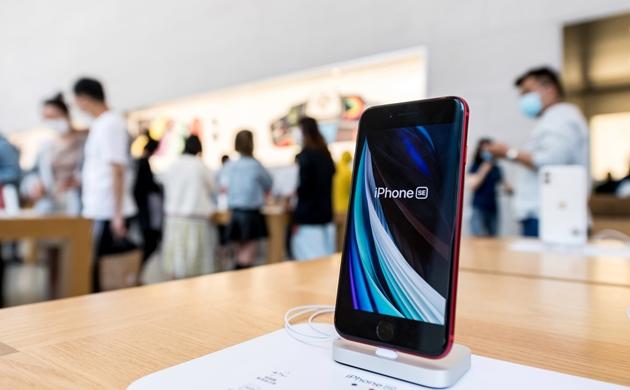Giá iPhone SE 2020 mới nhất tháng 05/2021 - 1