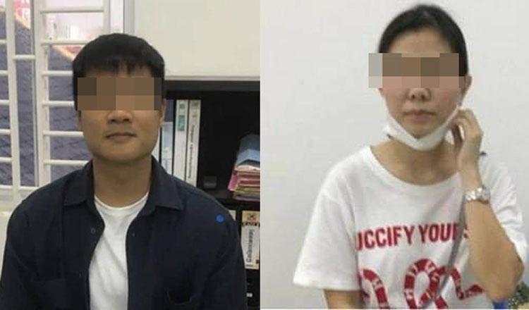 Vụ bê bối tình dục người đẹp Campuchia: Con gái, con rể doanh nhân bị bắt, lộ âm mưu hãm hại - 1