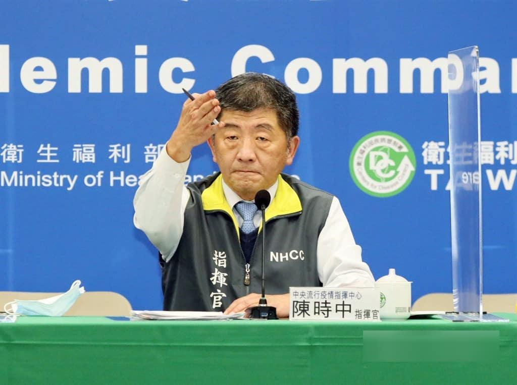 """Đài Loan thêm 240 ca nhiễm mới, khẩn trương """"cầu viện"""" Mỹ - 1"""