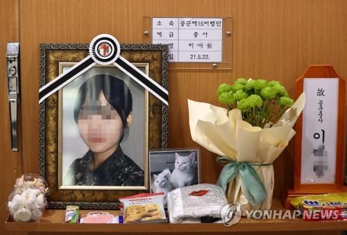 Hàn Quốc: Rúng động vụ nữ sĩ quan quân đội tự sát vì bị quấy rối tình dục nhiều lần - 1