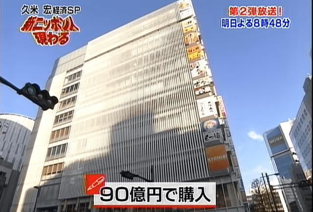Tỷ phú ăn mì tôm qua ngày, sẵn sàng mua vài tòa nhà ở thủ đô đắt đỏ bậc nhất TG - 1