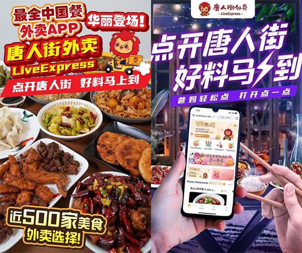 """3 lý do khiến ứng dụng đặt đồ ăn Live Express được dân Trung Hoa """"săn đón"""" trong đại dịch Covid 19 - 1"""