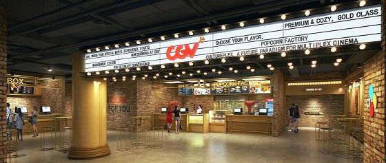 Trước khi cầu cứu Thủ tướng vì đối mặt nguy cơ phá sản, CGV, Lotte Cinema làm ăn ra sao? - 1