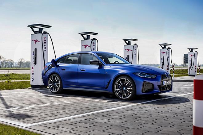 Xe điện BMW i4 M50 trình làng đi kèm giá bán hơn 1,5 tỷ đồng - 1