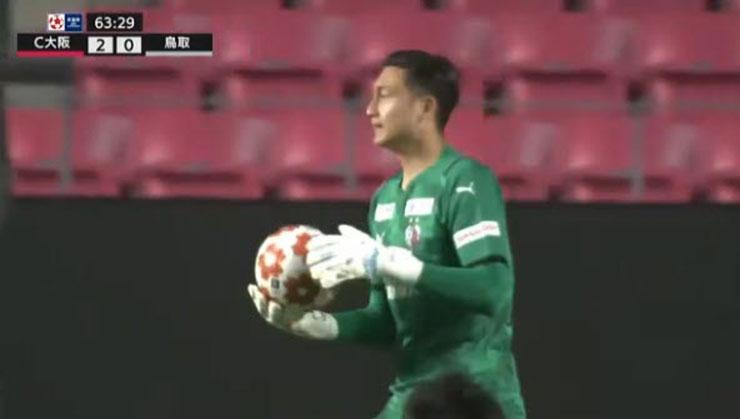 Đặng Văn Lâm bắt chính trận đầu tại Nhật Bản, giúp đội nhà thắng 2-0 - 1
