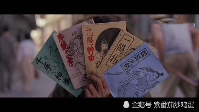 7 thế võ công thượng thừa khó luyện nhất trong phim Kim Dung - 1