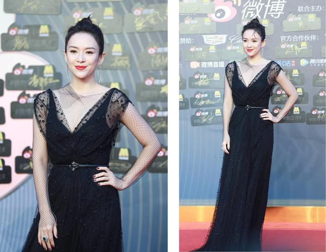 Dàn nàng thơ của Trương Nghệ Mưu 'đổ bộ' thảm đỏ Đêm Điện ảnh Weibo - 1
