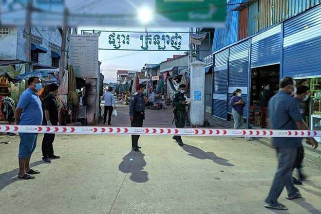 Campuchia ghi nhận ngày kỷ lục về số ca tử vong do mắc COVID-19 - 1