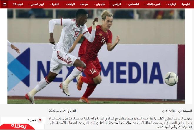 Báo UAE tuyên bố ĐT Việt Nam sẽ bị quần tơi tả, 75% fan tin đội nhà thắng - 1