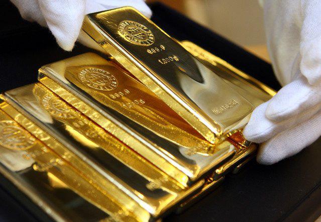 Giá vàng hôm nay 14/6: Vàng lao dốc như đứt phanh ngay khi thị trường mở cửa - 1