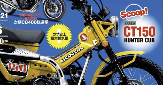"""Honda CT150 Hunter Cub: Tân binh sắp """"tham chiến"""" thị trường - 1"""
