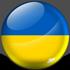 Trực tiếp bóng đá Ukraine - Áo: Bỏ lỡ cơ hội cuối (Hết giờ) (EURO) - 1