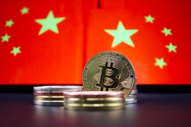 Vì sao Trung Quốc mạnh tay siết tiền ảo? - 1