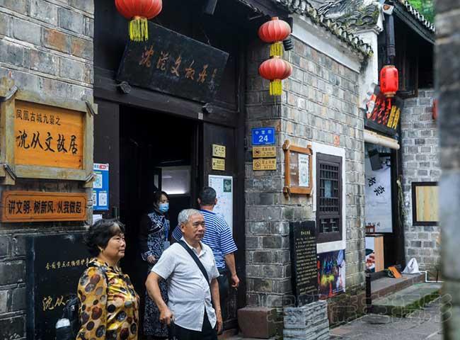 Hiện tại, bạn không cần mua vé vào Phượng Hoàng Cổ Trấn, nhưng tại một số ngôi nhà cổ, địa điểm check in nổi tiếng bên trong thành cổ thì vẫn mua vé.