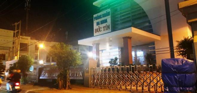 Bệnh viện tỉnh Phú Yên dừng tiếp bệnh nhân sau khi ca nghi mắc Covid-19 đến khám - 1