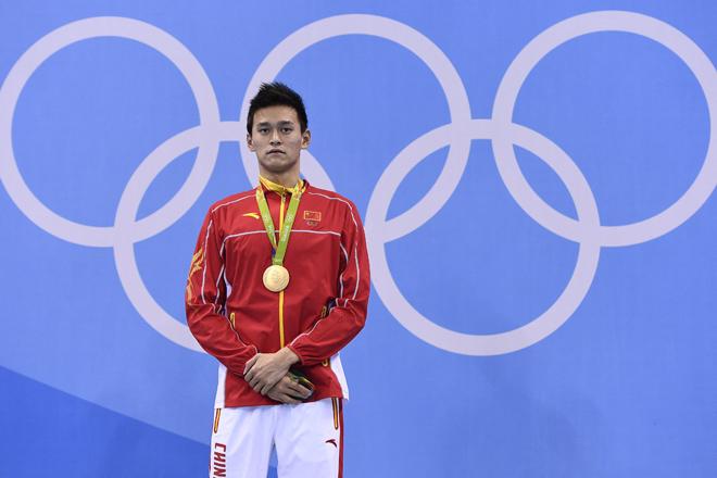 Siêu sao Trung Quốc 11 lần vô địch thế giới vẫn bị cấm dự Olympic Tokyo - 1