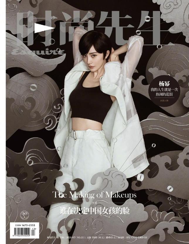 Ngỡ ngàng vẻ đẹp siêu thực của Dương Mịch trên tạp chí đàn ông - 1