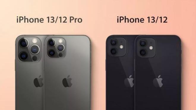 IPhone 13 para fascinar a iFan con estas increíbles actualizaciones de cámara - 3