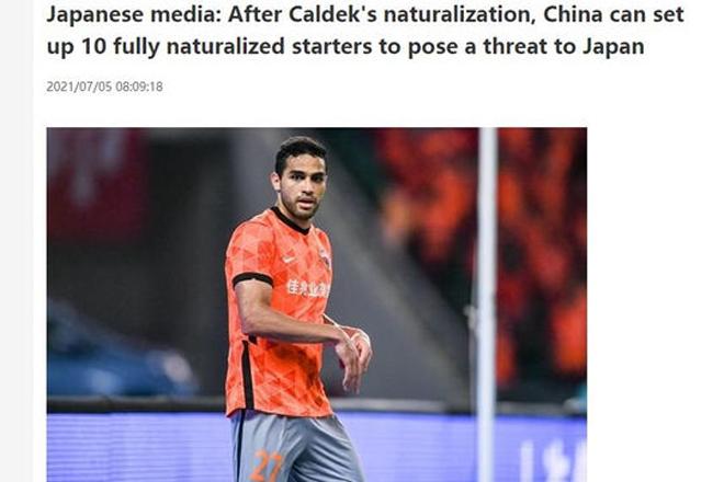 Các đội cùng bảng ĐT Việt Nam giật mình: Trung Quốc đá với 10 cầu thủ nhập tịch - 1