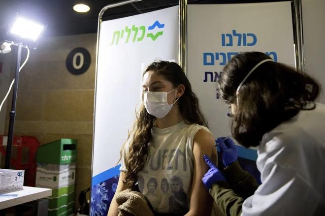 Covid-19: Israel công bố mức độ hiệu quả vaccine Pfizer đối với biển thể Delta - 1