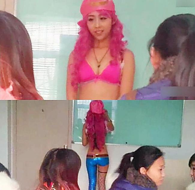 Đầu năm 2013, cư dân mạng Trung Quốcxôn xao với hình ảnh cô giáo 9x lên lớp trong trang phục kiệm vải. Được biết cô tốt nghiệp xuất sắc chuyên ngành tiếng Hàn.