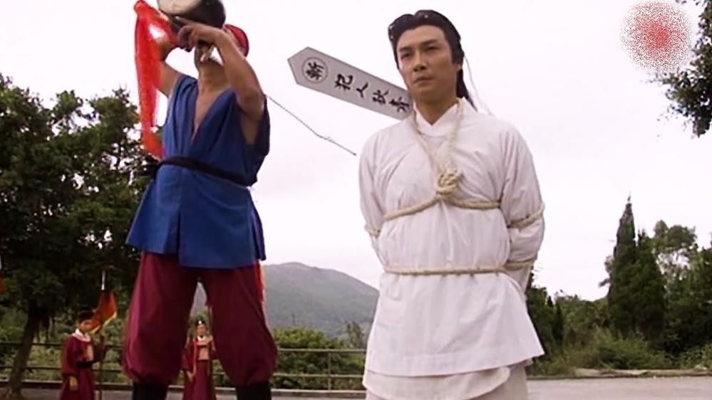 Vì sao đao phủ phun rượu lên lưỡi đao trước khi xử tử phạm nhân trong phim Trung Quốc? - 1