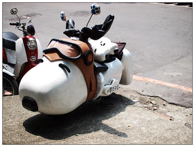 Cư dân mạng Việt Nam vừa xôn xao với mẫu xe máy cực lạ và bày tỏ nguyện vọng muốn mua vì vẻ ngoài đáng yêu của nó.