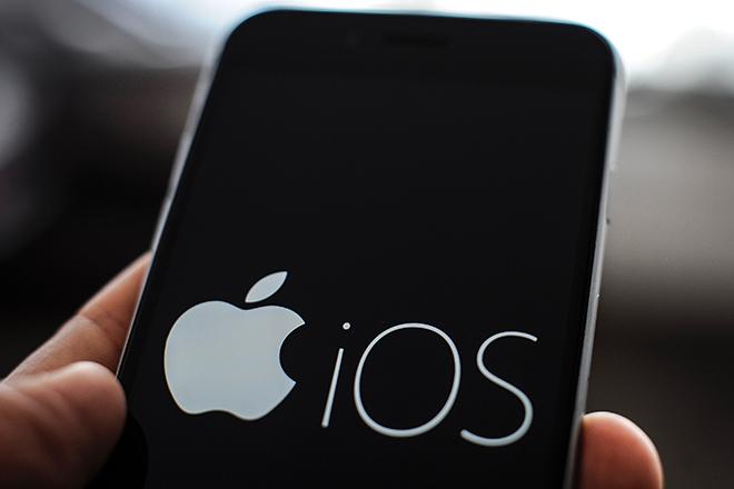 Người dùng iPhone cẩn thận với cuộc tấn công cực kỳ nguy hiểm này - 1