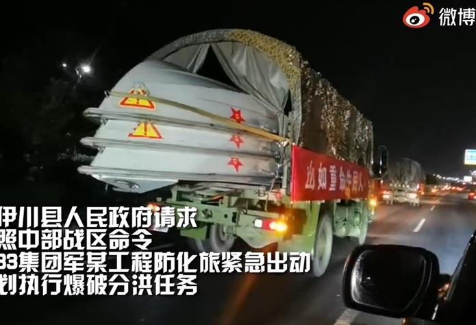 """Trung Quốc cho nổ tung đập để đổi hướng dòng nước trong trận mưa lũ """"ngàn năm có một"""" - 1"""