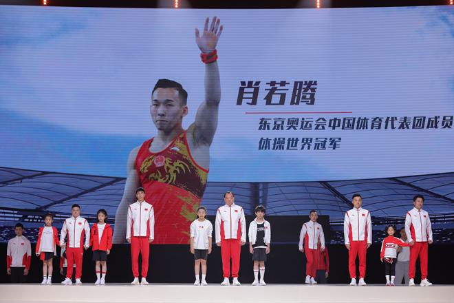 Đoàn Trung Quốc mơ chiếm ngôi số 1 Olympic Tokyo, học cách Nhật Bản chống dịch - 1