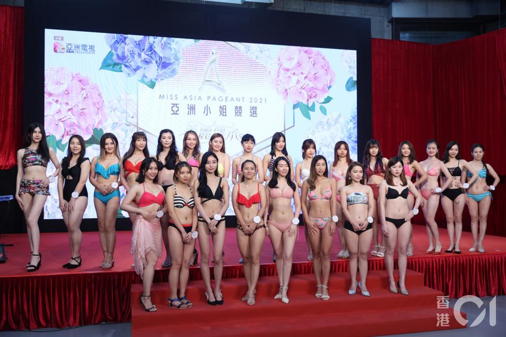Hoa hậu châu Á 2021 gây sốc vì thí sinh mập, chỉ 53 người xem trực tiếp - 1