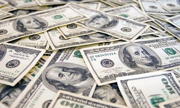 Tỷ giá USD hôm nay 31/7: Đảo chiều tăng phiên cuối tuần - 1