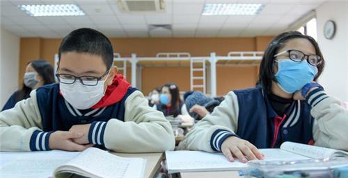 Bộ GD-ĐT công bố khung kế hoạch thời gian năm học 2021-2022 - 1
