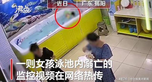 Bé gái đuối nước tử vong trong bể bơi, bố mẹ đau đớn tột cùng khi xem lại camera - 1