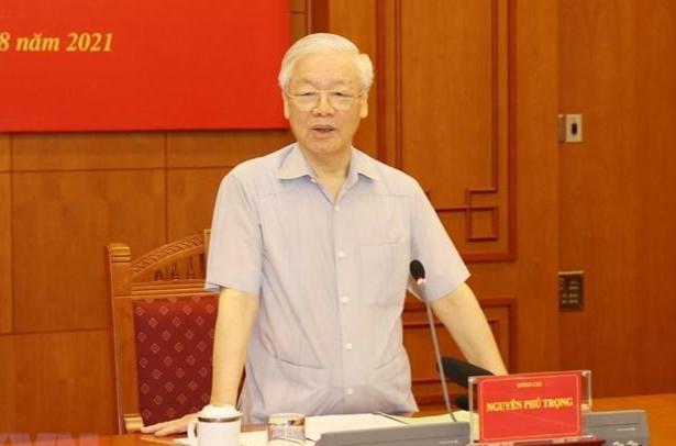 Khẩn trương xét xử 5 vụ án, trong đó có vụ đưa, nhận hối lộ liên quan Phan Văn Anh Vũ - 1