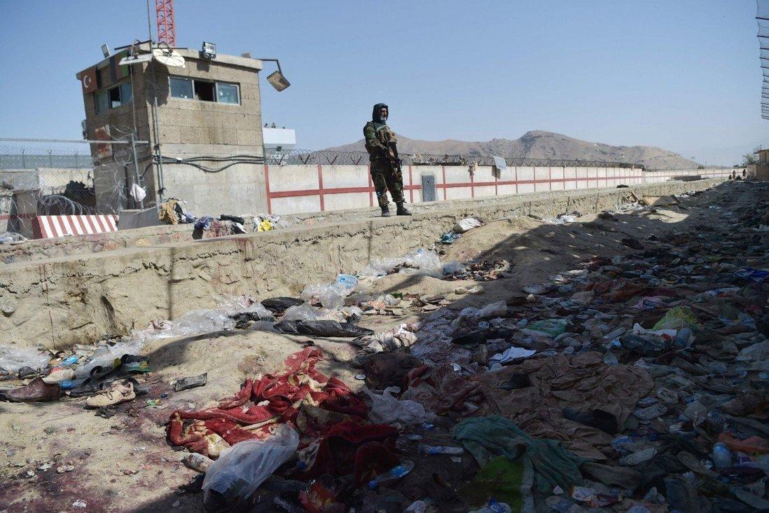 Trung Quốc nhắc Mỹ về tình hình Afghanistan trước ngày rút quân cuối cùng - 1
