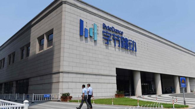 Công ty mẹ của TikTok giảm quy mô kinh doanh trong lĩnh vực tài chính - 1